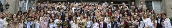 Зустріч обдарованих школярів Яворівщини з керівниками району (2019)